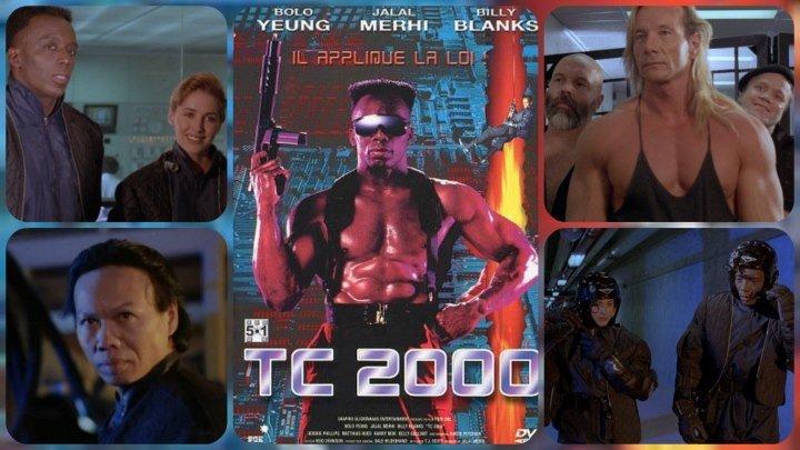Полицейский 2000 года (1993) HD