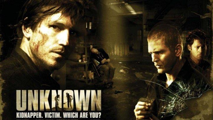 Пять неизвестных - (Триллер,Драма,Криминал) 2005 г. США