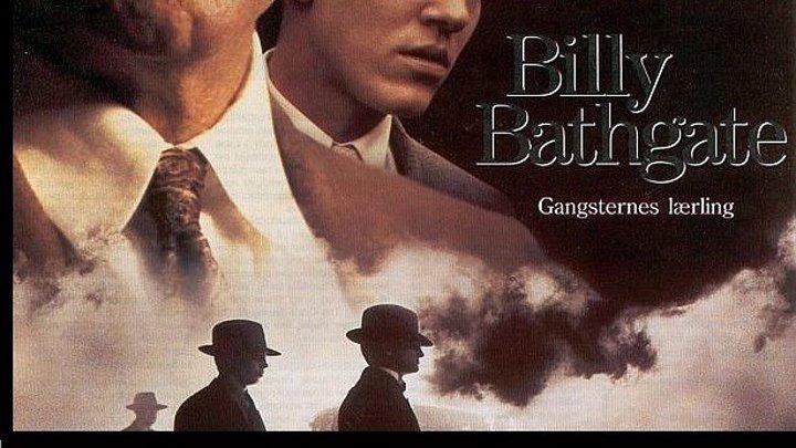 Билли Батгейт 1991 Канал Брюс Уиллис