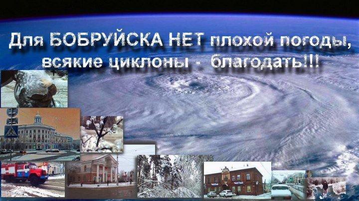 """У природы нет плохой погоды. Когда обрушиваются циклоны """"Даниэлла"""", """"Хавьер"""", или """"Зисси"""""""