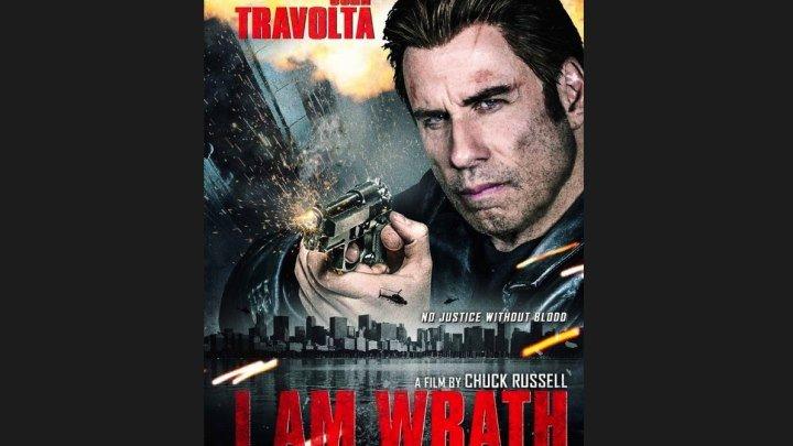 """""""Я есть гнев""""_ (2016) Триллер, драма, боевик. (18+) HD 720p."""