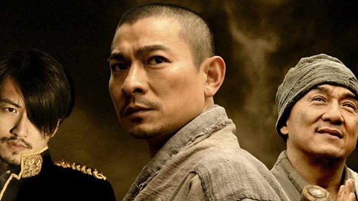 Шаолинь (2011) смотреть онлайн (боевик, драма)
