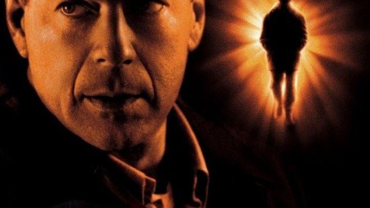 Шестое чувство (2000)