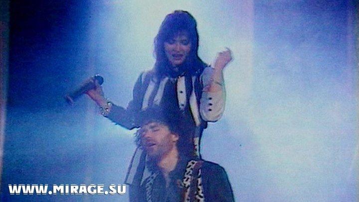 МИРАЖ и Екатерина Болдышева - Я жду тебя (1992 год)