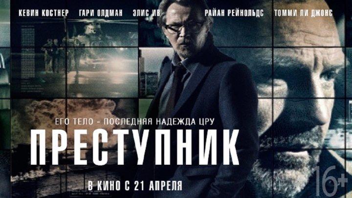 ПPECTYПHИK 2016 (КАМРИП)