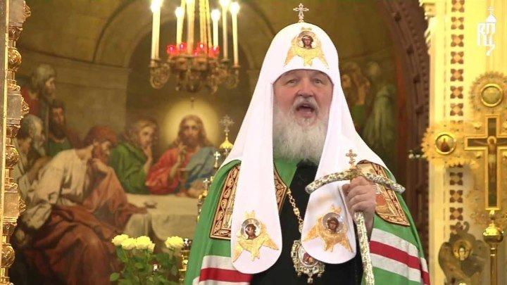 КРИК ДУШИ. Золотые слова мудрого Патриарха! ВСЕМ СЛУШАТЬ И СЛУШАТЬ ДО КОНЦА!