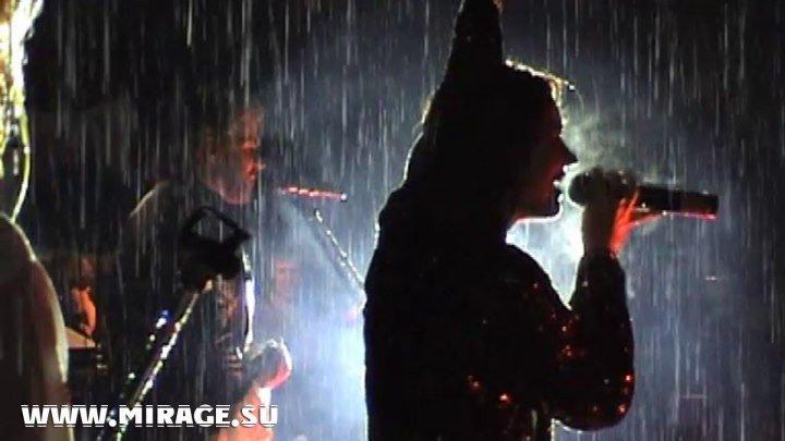 Мираж под проливным дождём - Екатерина Болдышева & Алексей Горбашов - попурри (Лысково 2007)