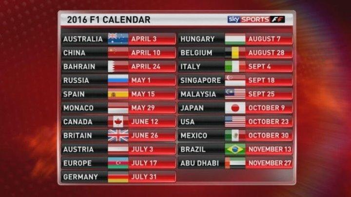 Формула 1 / Сезон 2016 / Этап 3 / Гран-при Китая / Гонка / Матч! Арена [2016 / SATRip] [Formula 1]