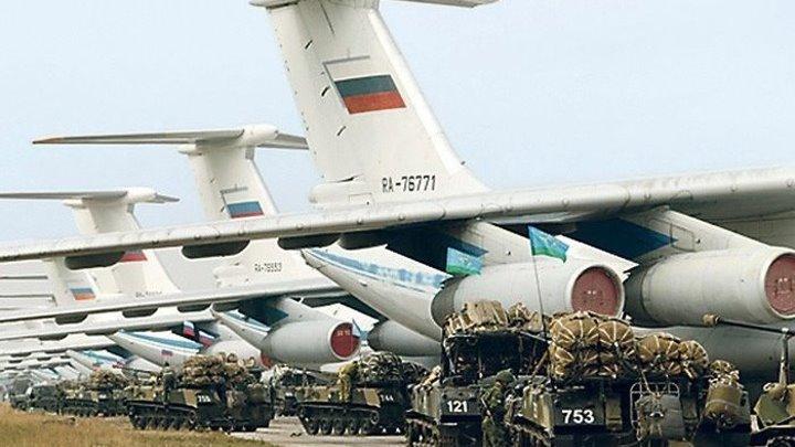 Аэродром - Александр Ерохин, Рязань.