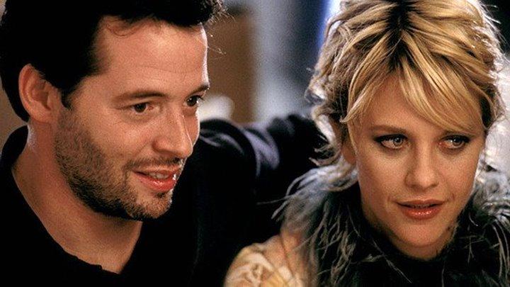 Дурман любви (1997) Addicted.to.Love