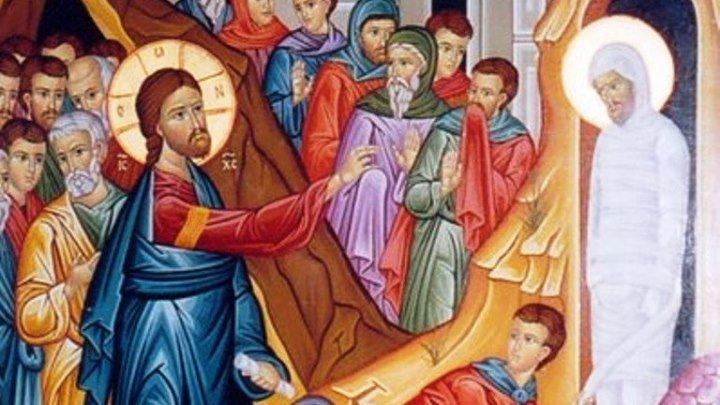 23 апреля – Лазарева суббота) Значение праздника