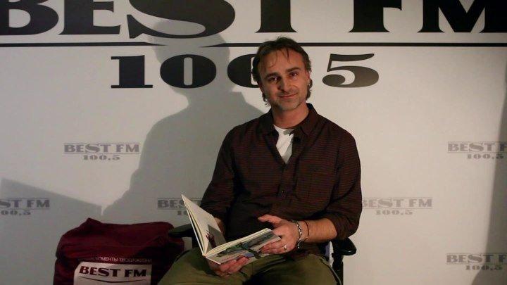 Павел Кирилов (DJ KIRILOFF) читает эстонскую народную сказку «Волк и овца» Никите С.