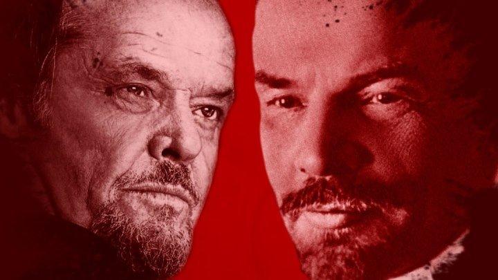 Жизнь Владимира Ленина глазами Джека Николсона