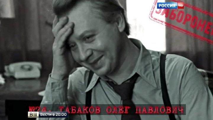 Кина не будет: в Киеве считают, что образ России в фильмах угрожает нацбезопасности
