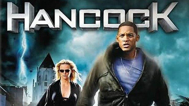 Хэнкок (2008) фантастика, боевик, драма, комедия HDRip от Scarabey (Расширенная версия) Уилл Смит, Шарлиз Терон, Джейсон Бейтман