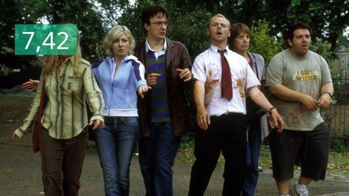 Зомби по имени Шон HD (2004)
