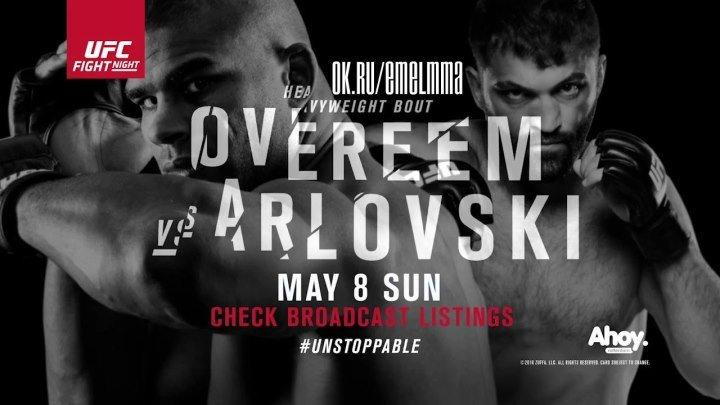 ★ Fight Night Rotterdam׃ Overeem vs Arlovski (ПРОМО ТУРНИРА) ★