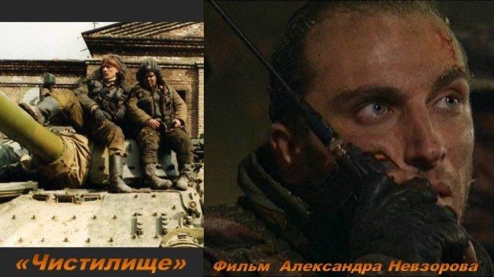 Чистилище (реж.А.Невзоров)[1997 Россия, боевик, драма, военный, DVDRip-AVC 714x374p](2.19Gb)