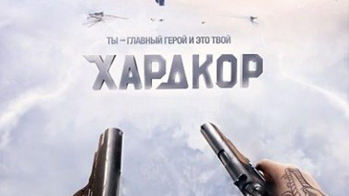 XAPДKOP 2016 КАМРИП Гоблин (18+ Присутствует ненормативная лексика)