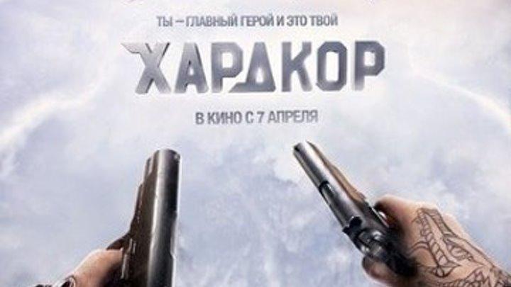 фантастика, боевик.. Россия. сша..