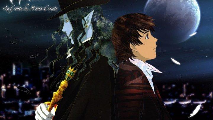 «Граф Монте-Кристо»/«Gankutsuou: The Count of Monte Cristo» / 1 серия ☆彡