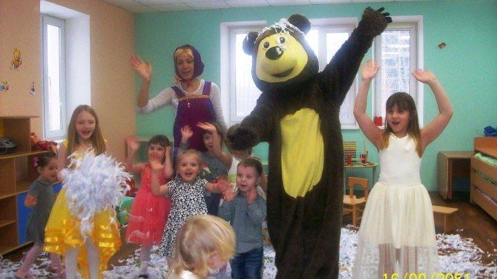 Маленькое чудо: 19.03.16г..день рождения Софии 3 годика, аниматоры Маша и медведь ( Золотая рыбка