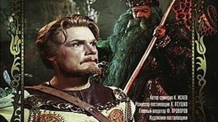 Садко - (Семейный) 1952 г СССР