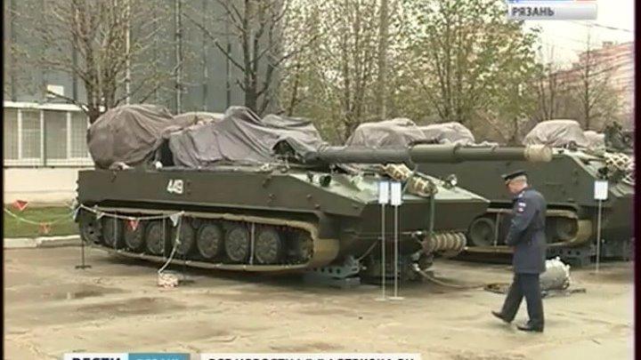Выездное заседание военно-промышленной комиссии. ГТРК Ока.