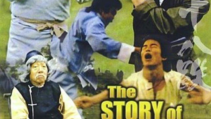 История пьяного мастера 1979 Канал Джеки Чан