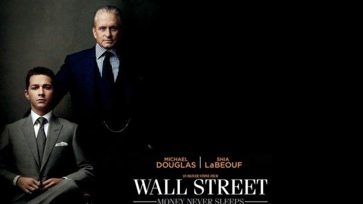 """""""Уолл Стрит: Деньги не спят / Wall Street: Money Never Sleeps"""""""