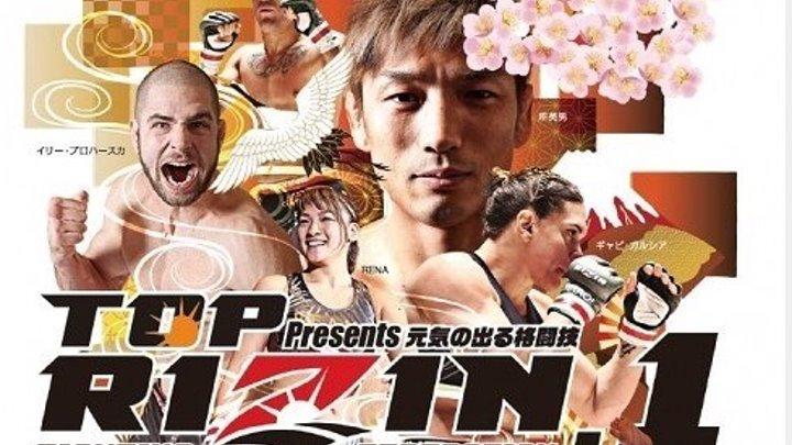 Rizin FF 1 часть 1 (17.04.2016) Japan