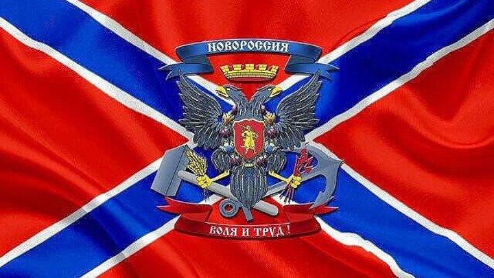 Война Беспощадна!! Донбасс! Украина (Или слёзы уместны!)