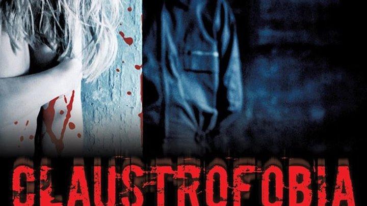 Клаустрофобия (2011)