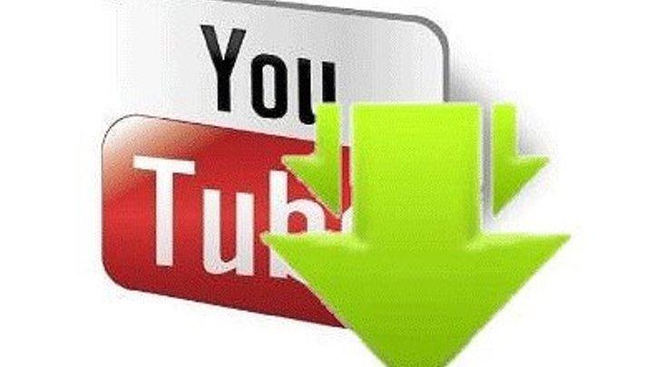 SaveFrom.net помощник для скачивания видео и музыки