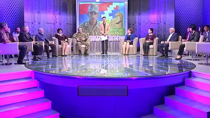 Программа «Ереван говорит», посвященный воинам, погибшим в четыре дня войны