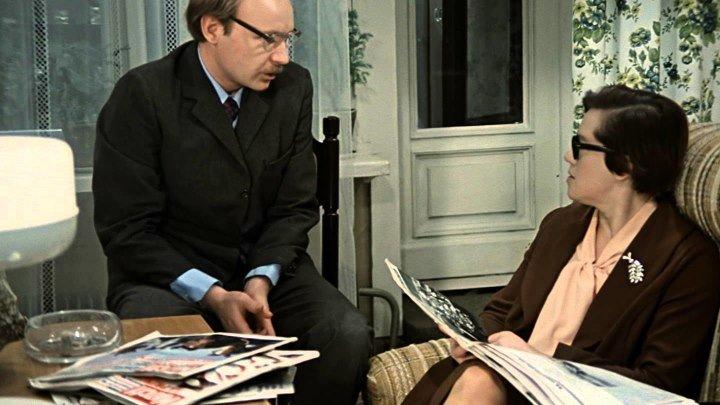 Служебный роман 1 серия (HD) Office romance film 1