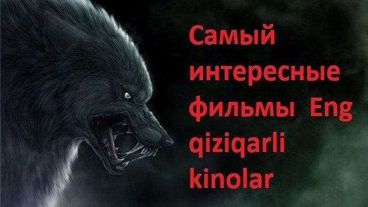 Bori Tamgasi Ozbek uzb-kino_net