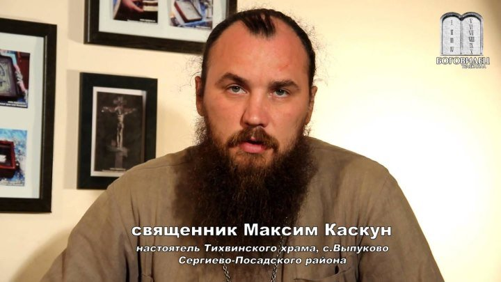 ВОЗМОЖНО ЛИ ВО СНЕ ПРОДАТЬ ДУШУ ДЬЯВОЛУ? Священник Максим Каскун