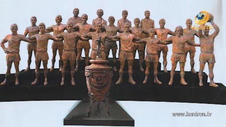 """Футболисты """"Арарат-73"""" будут увековечены в Ереване"""
