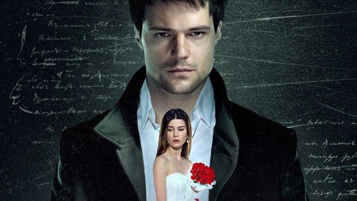 Ду6 р0в ский (2014), драма