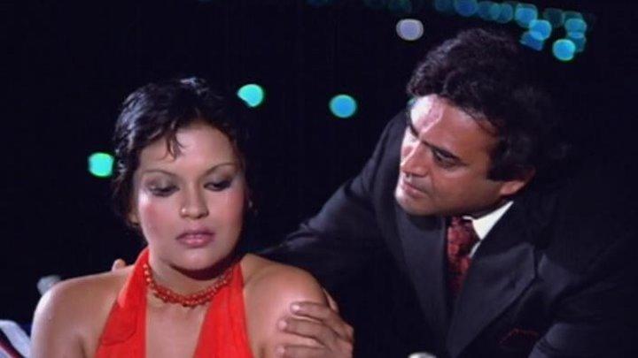 Грешница | Paapi | 1977 | Зинат Аман, Рина Рой, Санджив Кумар, Сунил Датт
