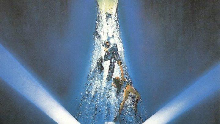 "Трейлер к фильму ""Левиафан"",1989 (Leviathan)"
