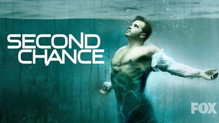 Второй шанс (1 сезон, 11 серия) (2016)