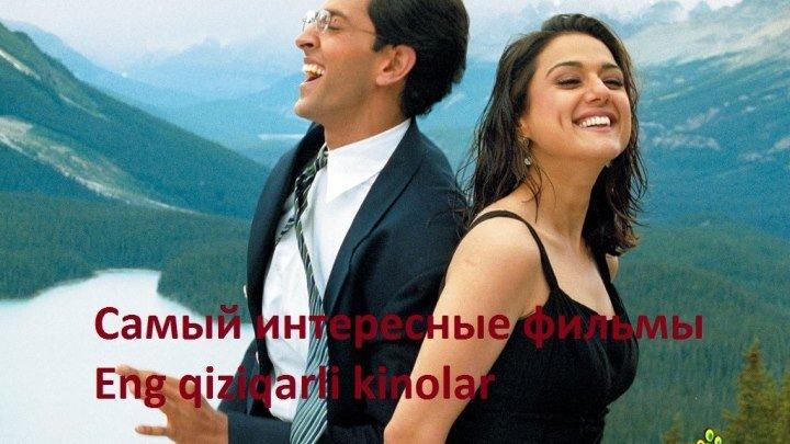 Biz Yolgiz Emasmiz (Uzbek tilida) HD JODU