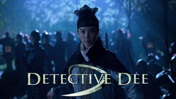 Детектив Ди и тайна призрачного пламени (2010) фэнтези, боевик,