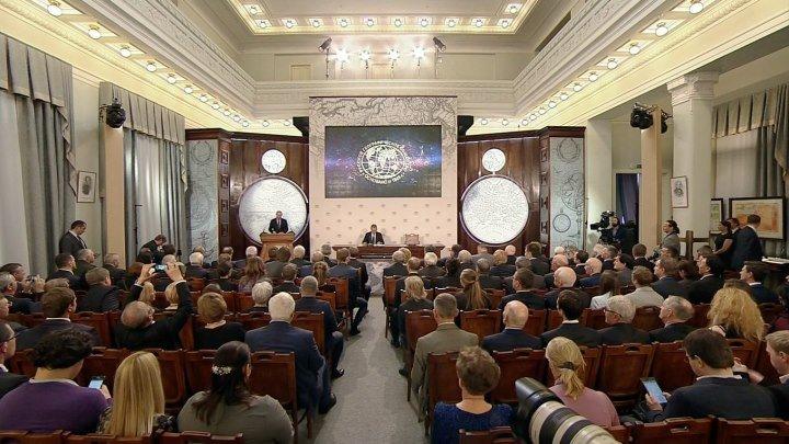 Заседание попечительского совета Русского географического общества 29.04.16