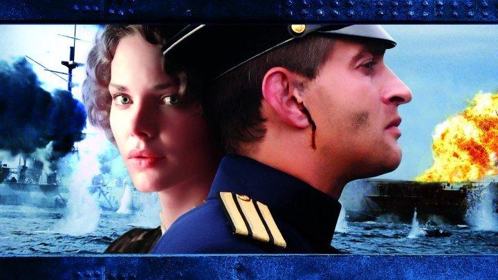 Адмиралъ HD(Исторический фильм, Приключенческий фильм, Военный фильм)