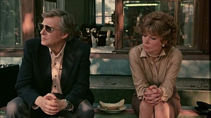Вокзал для двоих 1982 драма.