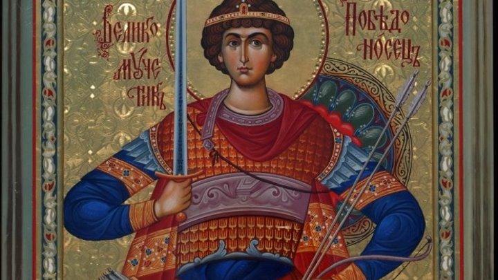 Небесный покровитель воинства 6 мая – день великомученика Георгия Победоносца