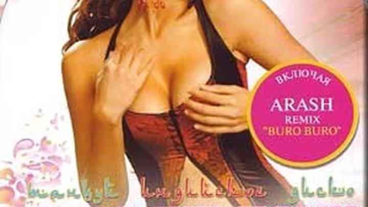 Goryachie.Nochi.Indii.2.Tansuj.Indijskoe.Disko.2007.DivX.DVDRip.by.amera